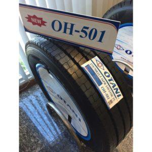 275/70R22.5 OTANI OH501 Грузовые шины КИТАЙ