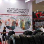 Посещение заводов-производителей грузовых шин