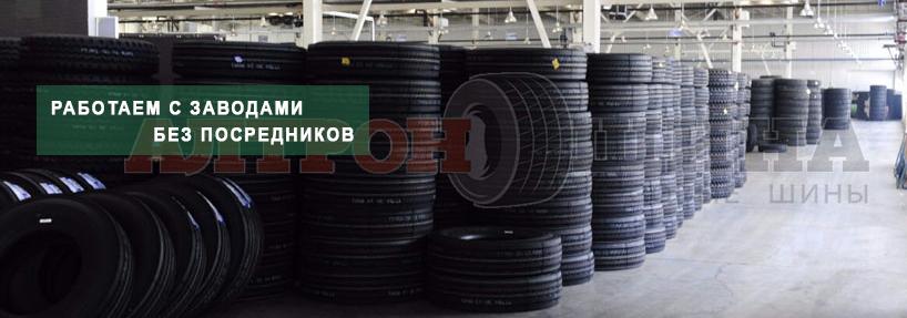 Грузовые шины в Екатеринбурге